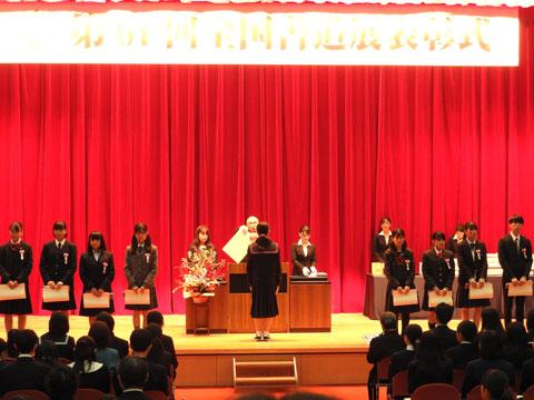 大東文化大学第61回全国書道展表彰式会場内の様子