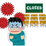 新型コロナウイルス感染拡大による休講